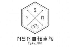 nsn%e3%83%ad%e3%82%b3%e3%82%99