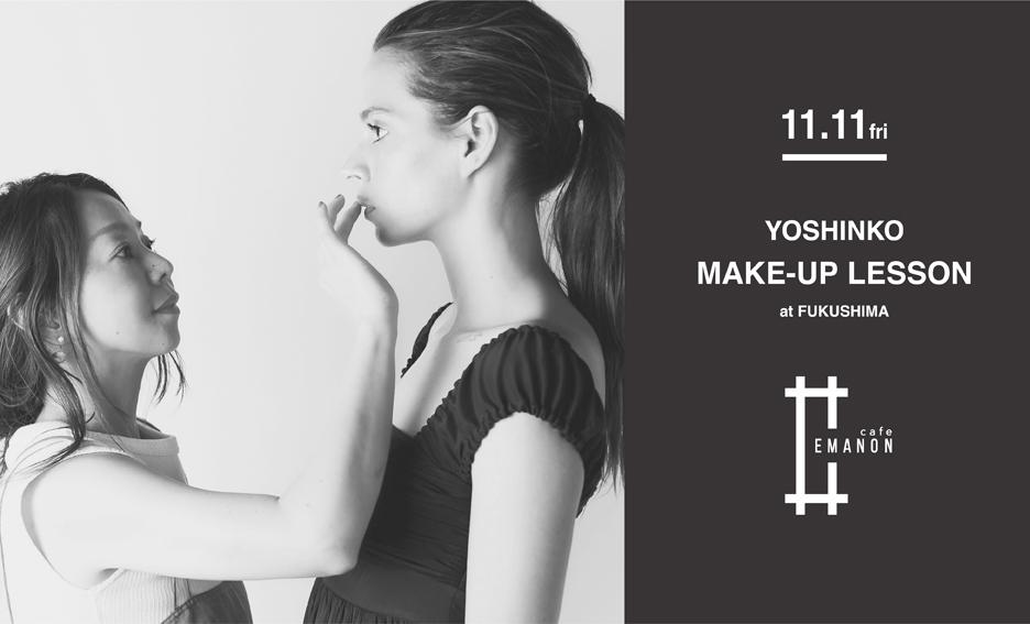 make_lesson1111fukushima_32