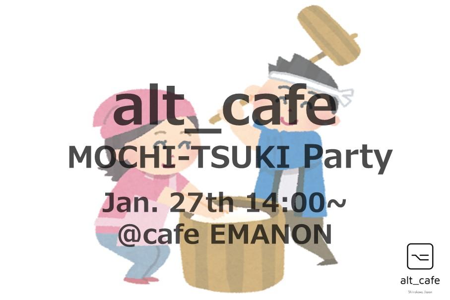 alt cafeもちぱ190127
